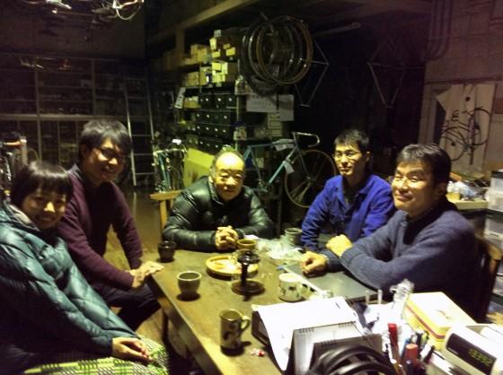141219_tea time