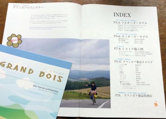 150223_catalog