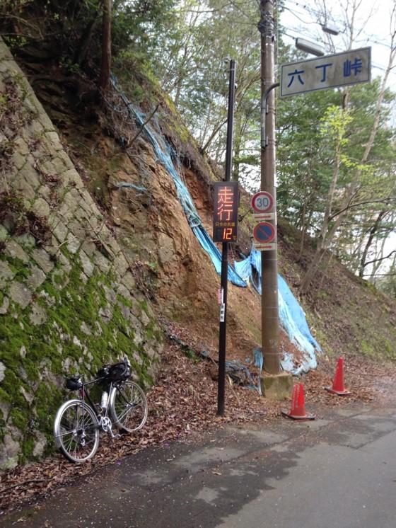 150425_koshihata_2