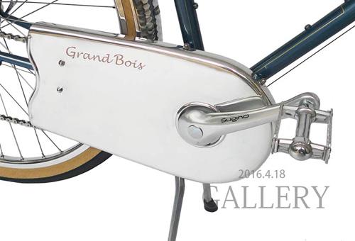 GrandBois TypeP 650B