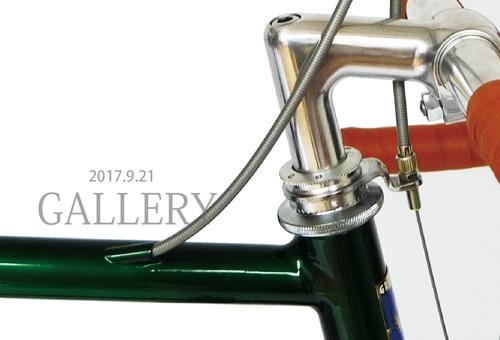GrandBois 700C TypeER