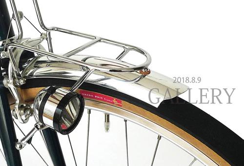 GrandBois TypeC 650B