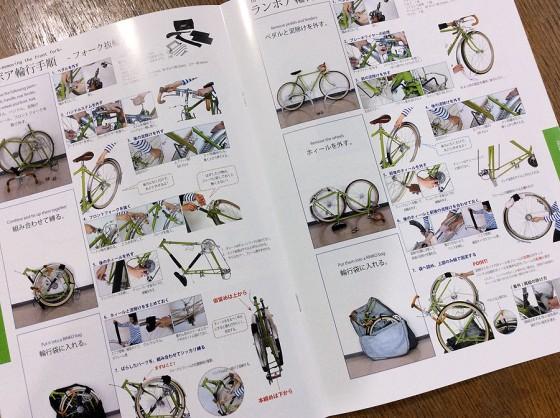 catalog2016_2