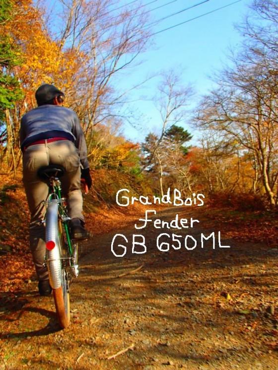 gb650ml