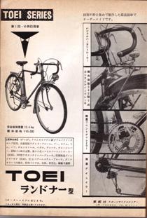 昭和33年の東叡社の広告